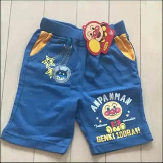 アンパンマン(アンパンマン)の80 新品 アンパンマン ズボン(パンツ)