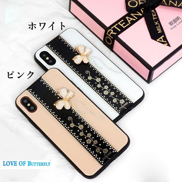 iPhone - スマホ ケース iPhone XS XR Max 蝶々 キラキラ 可愛い カバーの通販 by モモ's shop|アイフォーンならラクマ
