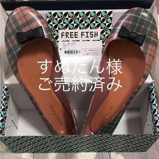 フリーフィッシュ(FREE FISH)の新品 未使用 FREE FISH レインパンプス(レインブーツ/長靴)