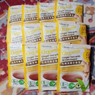 有機黒糖生姜茶 20g×12袋(茶)