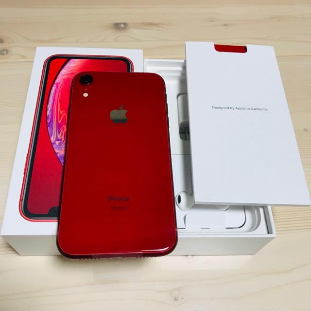 iPhone - 【新品未使用】iPhone XR 64G レッド【SIMフリー】利用制限〇の通販 by あい's shop|アイフォーンならラクマ