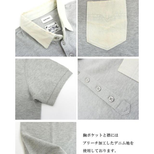 DIESEL(ディーゼル)の限定値下げ!ディーゼル ポロシャツ グレー  メンズのトップス(ポロシャツ)の商品写真