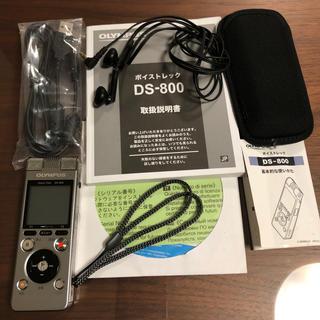 オリンパス(OLYMPUS)のボイスレコーダー オリンパス ボイストレック DS-800(その他)