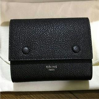 セリーヌ(celine)のCELINE/ セリーヌ  三つ折り財布(折り財布)