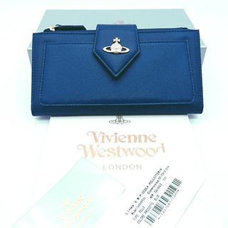 ヴィヴィアンウエストウッド(Vivienne Westwood)の[新品]ヴィヴィアン ウエストウッド 長財布 66906 BLUE 青(財布)
