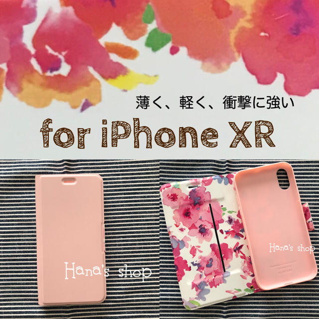 iPhoneXR 花 薄型 耐衝撃 ソフトレザー 手帳型 ケース ライトピンクの通販 by Hana's shop|ラクマ