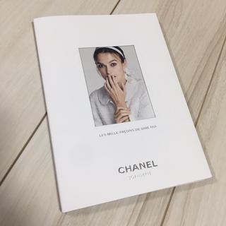 シャネル(CHANEL)のCHANEL カタログ 指輪(ファッション)