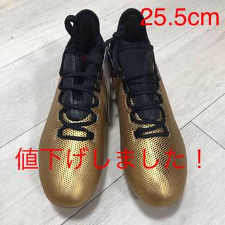 アディダス(adidas)のアディダス ゴールド スパイク 25.5cm (シューズ)