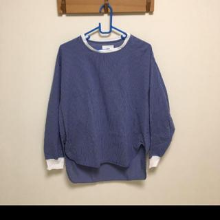 ハレ(HARE)のlui's    カットソー   ブルー(Tシャツ/カットソー(七分/長袖))