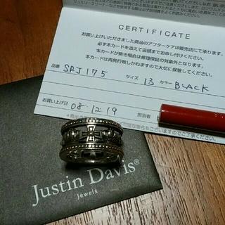 ジャスティンデイビス(Justin Davis)のジャスティンデイヴィス クラウン クロス いぶし 指輪 13号(リング(指輪))
