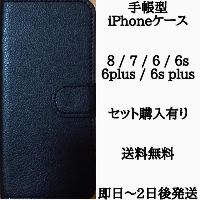 iPhone - 手帳型iPhoneケースの通販 by kura's shop|アイフォーンならラクマ