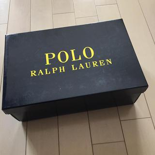 ポロラルフローレン(POLO RALPH LAUREN)の箱(スニーカー)