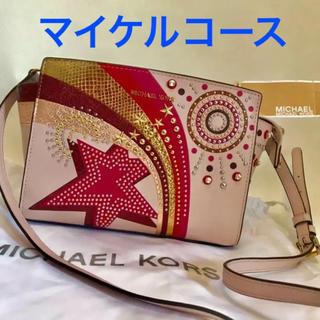 マイケルコース(Michael Kors)の❤️新品❤️マイケルコース スタッズ本革ショルダーバッグ(ハンドバッグ)