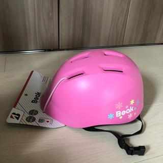 ブリヂストン(BRIDGESTONE)のヘルメット 子供用 新品(ヘルメット/シールド)