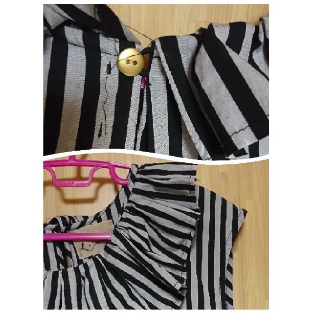 H.P.FRANCE(アッシュペーフランス)のle melange フリル襟ブラウス レディースのトップス(シャツ/ブラウス(半袖/袖なし))の商品写真