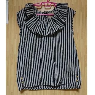 アッシュペーフランス(H.P.FRANCE)のle melange フリル襟ブラウス(シャツ/ブラウス(半袖/袖なし))