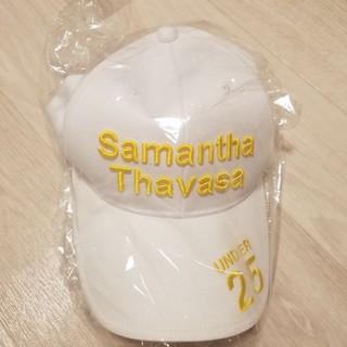 サマンサタバサ(Samantha Thavasa)の SamanthaThavasaUNDER25トーナメントキャップホワイト  (キャップ)