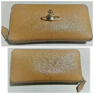 ヴィヴィアンウエストウッド(Vivienne Westwood)のヴィヴィアンウエストウッド 長財布 ラウンドファスナー エグゼクティブ キャメル(財布)