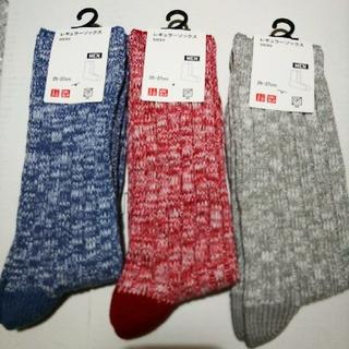 ユニクロ(UNIQLO)のユニクロ メンズ靴下25~27cm 3足(ソックス)