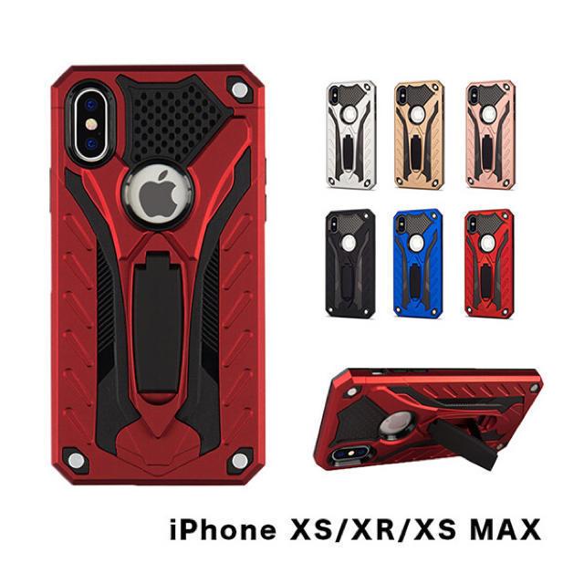 Chrome Hearts アイフォンxsmax ケース 財布型 、 iPhoneケース スマホケース 携帯ケース iPhone 新品未使用❤の通販 by Good.Brand.shop|ラクマ