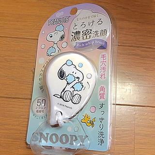 スヌーピー(SNOOPY)のスヌーピー♡洗顔ブラシ(洗顔ネット/泡立て小物)