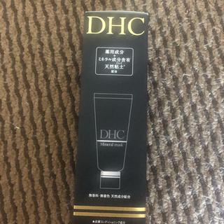 ディーエイチシー(DHC)の薬用ミネラルマスク DHC(パック / フェイスマスク)
