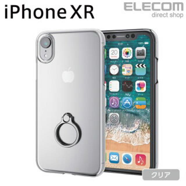 ELECOM - iPhone XR ケース フィンガーリング付き シルバーの通販 by ユキモト's shop|エレコムならラクマ