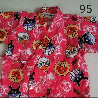 アンパンマン(アンパンマン)のアンパンマン 甚平  95(甚平/浴衣)