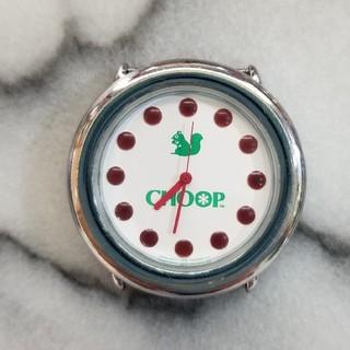 CITIZEN CHOOP 腕時計 フェイスのみ(腕時計(アナログ))