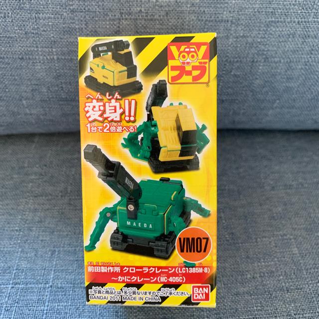 BANDAI(バンダイ)の⭐️VooV VM09 酒井重工業タイヤローラ~ロードカッタ⭐️ エンタメ/ホビーのおもちゃ/ぬいぐるみ(ミニカー)の商品写真