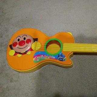 アンパンマン(アンパンマン)のアンパンマン  ギターのおもちゃ(楽器のおもちゃ)