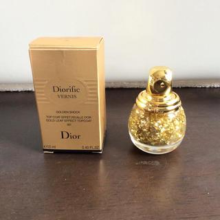 ディオール(Dior)の未使用 ディオール トップコート(ネイルトップコート/ベースコート)