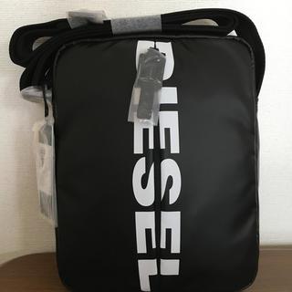 ディーゼル(DIESEL)の値引き不可!大人気ショルダー新品未使用品(ショルダーバッグ)
