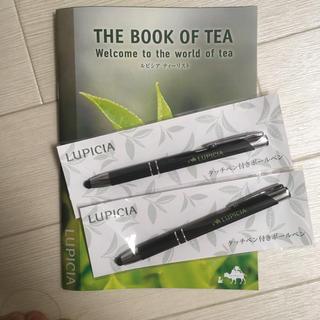 ルピシア(LUPICIA)のタッチペン付きボールペン 2本 ルピシア(ペン/マーカー)