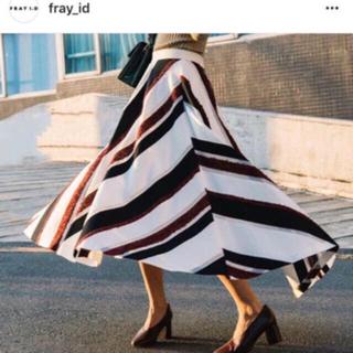 フレイアイディー(FRAY I.D)のfrayid ストライプモールスカート(ロングスカート)