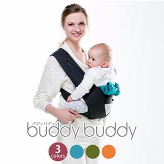 7512a353543819 ラッキーブランド(Lucky Brand)のbuddybuddy バディバディ クロス抱っこ紐 簡単 装着(