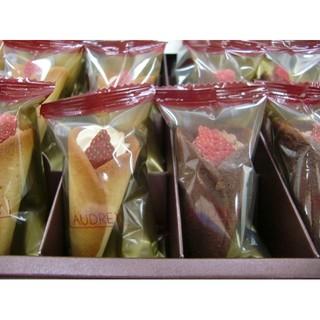 ★横浜 東京土産 大人気★オードリー グレイシアミルク&グレイシアチョコ セット(菓子/デザート)