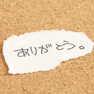 ゆぅこ様専用ページ(その他)