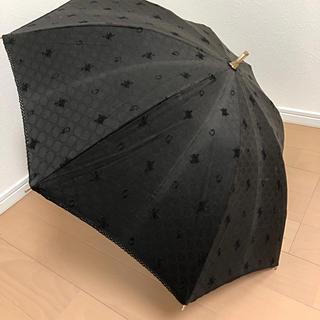 セリーヌ(celine)のセリーヌ 日傘 ブラック (傘)