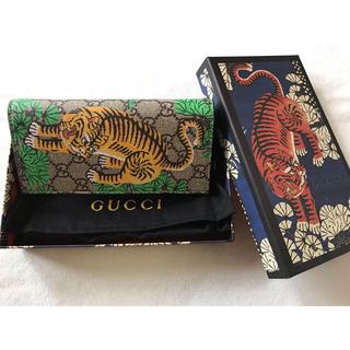 40f44b95806a グッチ(イエロー/黄色系)の通販 300点以上 | Gucciを買うならラクマ