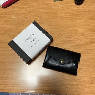 ミナペルホネン(mina perhonen)の新品未使用 北欧暮らしの道具店 ミニ財布(財布)