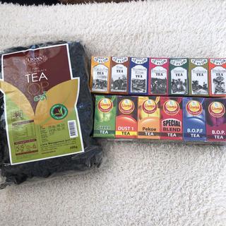 セイロンティー オレンジペコ 大容量 アソート セット(茶)