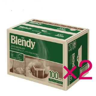 エイージーエフ(AGF)のブレンディ レギュラー コーヒー ドリップパックスペシャルブレンド100袋入2箱(コーヒー)