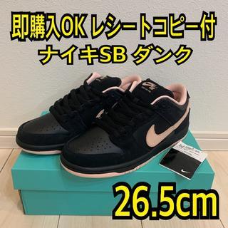 ナイキ(NIKE)の最安値 即購入OK 26.5cm ナイキ SB ダンク ロウ プロ ピンク(スニーカー)