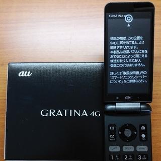 キョウセラ(京セラ)の新品未使用 SIMロック解除済 au GRATINA 4G KYF31 ブラック(携帯電話本体)