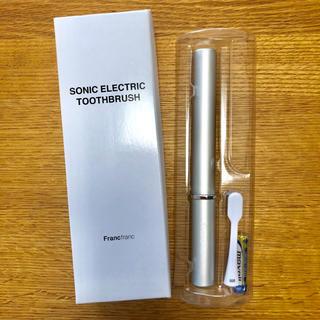 フランフラン(Francfranc)の値下げ☆Francfranc 新品 電動歯ブラシ(電動歯ブラシ)