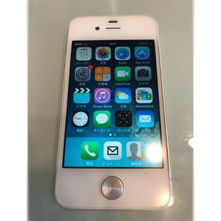 iPhone - iPhone