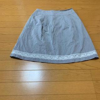 ハニーズ(HONEYS)のハニーズスカート(ひざ丈スカート)