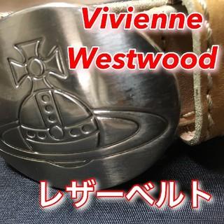 ヴィヴィアンウエストウッド(Vivienne Westwood)のヴィヴィアンウエストウッド レザーベルト(ベルト)