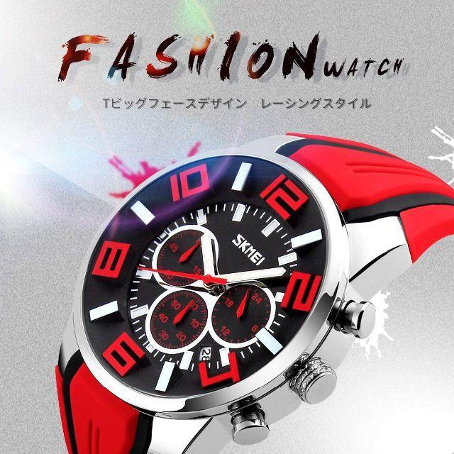 ディープ シー ロレックス - SKMEI 腕時計 メンズスポーツ時計の通販 by ポポン's shop|ラクマ